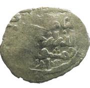 Dirham - al-Salih Isma'il (Bahri dynasty - Dimashq Mint) – reverse