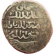 Dirham - al-Ẓāhir Baybars I (Bahri dynasty) – obverse