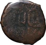 Fals - al-Zahir Barquq (Burji Dynasty - al-Qahira Mint) -  obverse