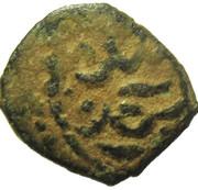 Fals - al-Mansûr Muhammad II (Bahri dynasty - Hamah) – obverse