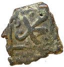 Fals - al-Nāṣir Muḥammad IV (Burji dynasty) – obverse