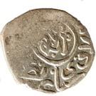 Fractional Dirham - al-Ashraf Barsbay (Burji dynasty - Dimashq mint) – obverse
