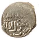 Fractional Dirham - al-Ashraf Barsbay (Burji dynasty - Dimashq mint) – reverse