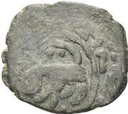 Fals - al-Nâsir Hasan (Halab Mint) – reverse