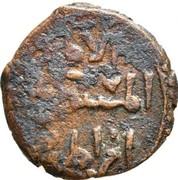 Fals - al-Ẓāhir Baybars I (Bahri dynasty) – obverse