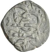 Fals - al-Nâsir Hasan (Hamah Mint, hexafoil type with date) – reverse