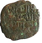 Fals - al-Mu'izz Aybak (Bahri dynasty) – obverse