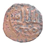Fals - al-Nasir Muhammad (Bahri Dynasty - Five-petaled rosette type - Damascus mint) – obverse