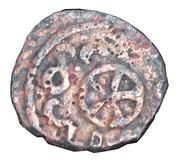 Fals - al-Nasir Muhammad (Bahri Dynasty - Five-petaled rosette type - Damascus mint) – reverse