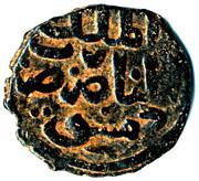 Fals - al-Nāṣir Muhammad I (Bahri dynasty - Damascus Mint) – obverse