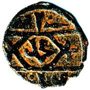 Fals - al-Nāṣir Muhammad I (Bahri dynasty - Damascus Mint) – reverse