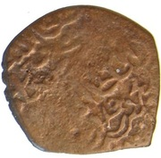 Fals - al-Ashraf Sha'ban II (Bahri dynasty - al-Qahira Mint) – obverse