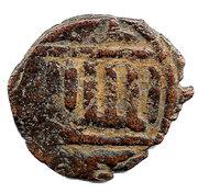 Fals - al-Ashraf Sha'ban II (Bahri dynasty - Dimashq Mint) – obverse