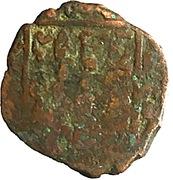 Fals - al-Mu'izz Aybak (Bahri dynasty) – reverse