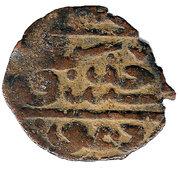 Fals - al-Ashraf Sha'ban II (Bahri dynasty - Dimashq Mint) – reverse