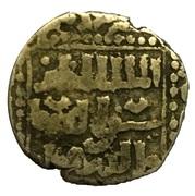 Dirham - al-Muzzaffar Qutuz (Bahri dynasty - al-Qahira mint) – obverse