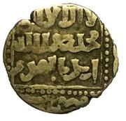 Dirham - al-Muzzaffar Qutuz (Bahri dynasty - al-Qahira mint) – reverse