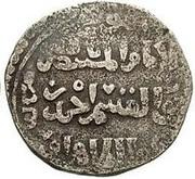 Dirham - al-Ẓāhir Baybars I (Bahri dynasty) – reverse