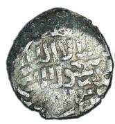 Dirham- al-Nāṣir Muhammad I (Bahri dynasty) – reverse