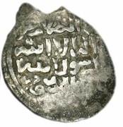 Dirham - al-Muzaffar Hajji I (Bahri dynasty - Dimashq mint) – obverse