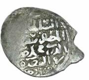 Dirham - al-Muzaffar Hajji I (Bahri dynasty - Dimashq mint) – reverse