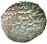 Dirham - al-Ashraf Barsbay (Burji dynasty - Dimashq mint) – obverse