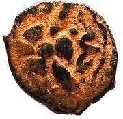 Fals - al-Ashraf Sha'ban II (Bahri dynasty - Halab Mint) – reverse