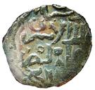 Dirham - al-Ashraf Barsbay (Burji dynasty - Dimashq mint) – reverse