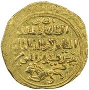 Dinar - al-Ẓāhir Baybars I (Bahri dynasty) – obverse