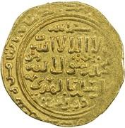 Dinar - al-Ẓāhir Baybars I (Bahri dynasty) – reverse