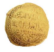 Dinar - al-Ashraf Khalil (Bahri dynasty) – obverse