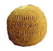 Dinar - al-Ashraf Khalil (Bahri dynasty) – reverse