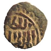 Fals - al-Nāṣir Muhammad I (Bahri dynasty - Halab Mint) – obverse