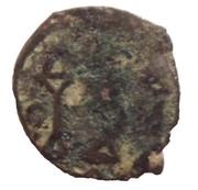 Fals - al-Nâsir Hasan (Bahri dynasty - Hamah Mint) – obverse