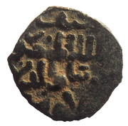 Fals - al-Manṣūr Qala'un (Bahri dynasty - Dimashq Mint) – obverse