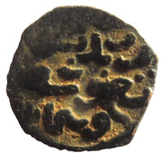 Fals - al-Manṣūr Qala'un (Bahri dynasty - Dimashq Mint) – reverse