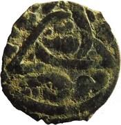 Fals - al-Nâsir al-Hasan (Bahri dynasty - Dimashq Mint) – reverse