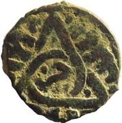 Fals - al-Nâsir al-Hasan (Bahri dynasty - Dimashq MInt) – obverse