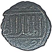 Fals - al-Ẓāhir Barquq (Burji dynasty - Dimashq mint) – obverse