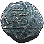 Fals - al-Ẓāhir Barquq (Burji dynasty - Dimashq mint) – reverse