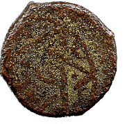 Fals - al Zahir Barquq (Burji dynasty - Dimashq mint) – reverse