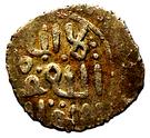 Dirham -al-Ẓāhir Khushqadam (Burji dynasty) – obverse
