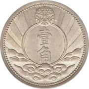 1 Chiao - Puyi (Kangde) – reverse