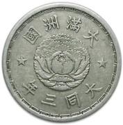 1 Chiao - Puyi (Datong) – obverse