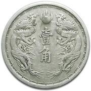 1 Chiao - Puyi (Datong) – reverse