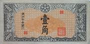 1 Jiao – obverse