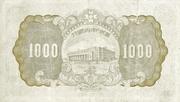 1,000 Yen – reverse