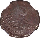 ½ Real - Fernando VII (Royalist coinage) – obverse