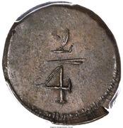 2/4 Real - Fernando VII (Royalist coinage) – reverse