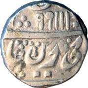 1 Rupee (Jhansi Mint) – obverse